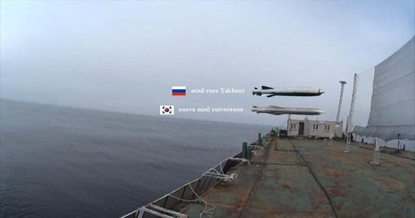Hàn Quốc bị nghi ngờ 'sao chép' tên lửa hành trình diệt hạm siêu thanh của Nga