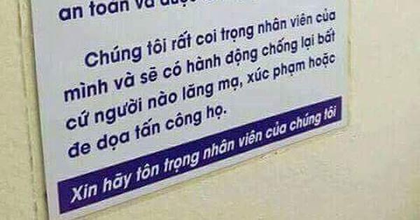 """Lãnh đạo viện Tim Hà Nội nói gì về tấm biển """"chơi trội"""", ngầm đe dọa bệnh nhân?"""