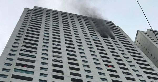 Danh tính người phụ nữ tử vong trong vụ cháy tại tầng 31 chung cư HH Linh Đàm