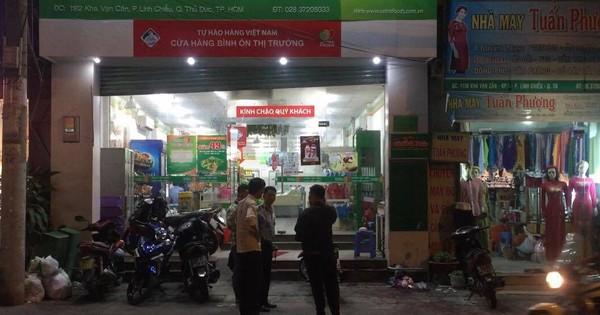 Vụ tên cướp đâm trọng thương 2 người truy đuổi: 3 nạn nhân là nhân viên ngân hàng