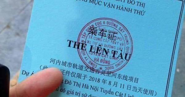 Ban Quản lý đường sắt trên cao giải thích về tấm thẻ lên tàu có chữ Trung Quốc