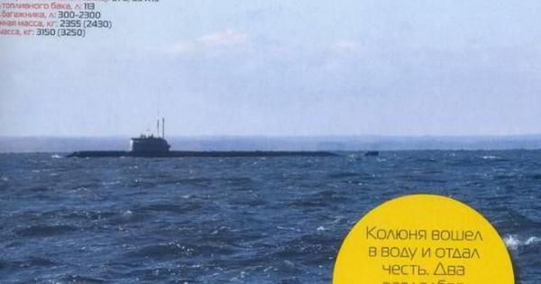 Ông Putin tiết lộ thông tin về chiếc tàu ngầm xấu số