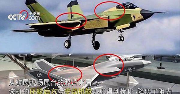 Tiêm kích tàng hình Trung Quốc: Hiện đại như F-35 mà rẻ hơn rất nhiều