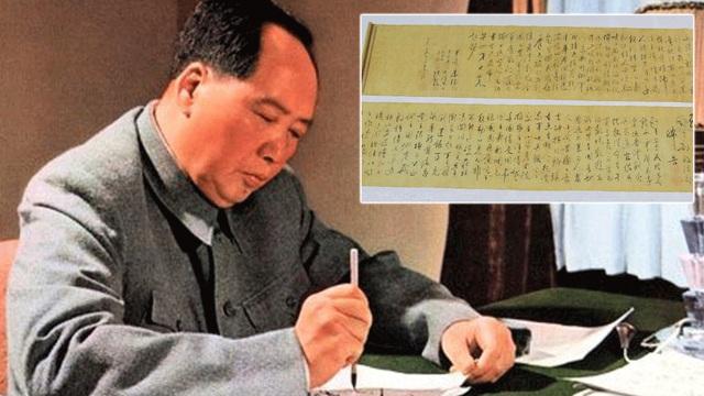 Bức thư pháp 6.900 tỉ của ông Mao Trạch Đông bị trộm, cắt làm đôi
