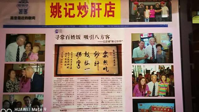 Quán ăn ở Bắc Kinh bỗng trở nên nổi tiếng vì từng được ông Biden ghé thăm
