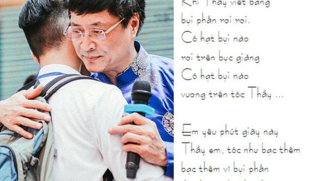 Thầy giáo trong ca khúc Bụi Phấn là ai?