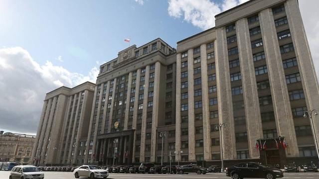 Dự luật trao quyền tái tranh cử Tổng thống cho ông Putin được trình ra Duma