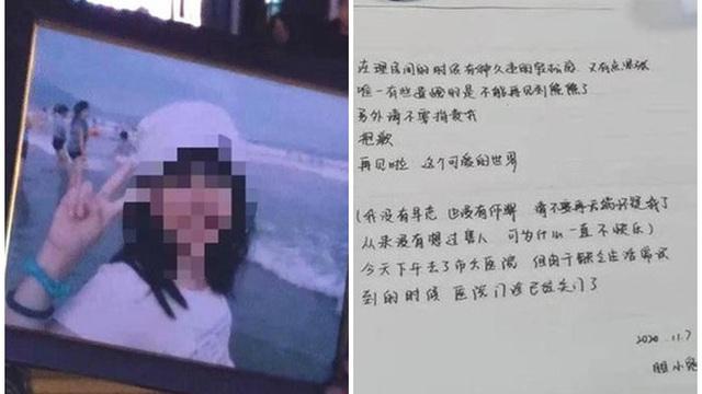 Nữ sinh tự tử lúc rạng sáng, bức thư tuyệt mệnh bóc trần lời cáo buộc không căn cứ của cô giáo