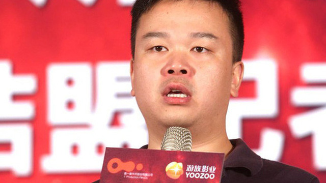 CEO hãng game Trung Quốc bất ngờ qua đời ở tuổi 39 nghi do bị cấp dưới đầu độc