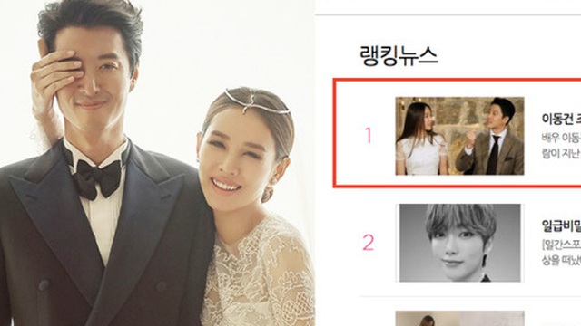 Nóng nhất Naver Hàn Quốc hiện tại: Hé lộ nguyên nhân Lee Dong Gun và Jo Yoon Hee ly hôn?