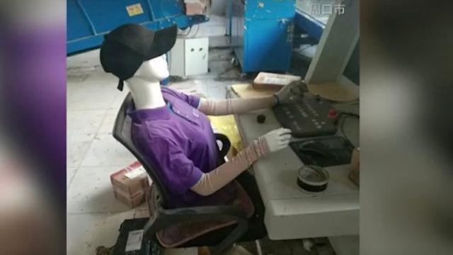 Công ty Trung Quốc làm giả được cả nhân viên bằng cách dùng ma-nơ-canh