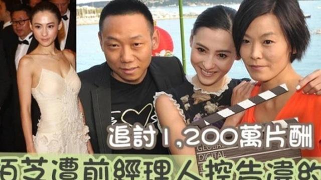 Thị phi nhất Cbiz hôm nay: Trương Bá Chi bị nghi quỵt hợp đồng, bị quản lý đòi lại cát xê 40 tỷ đồng