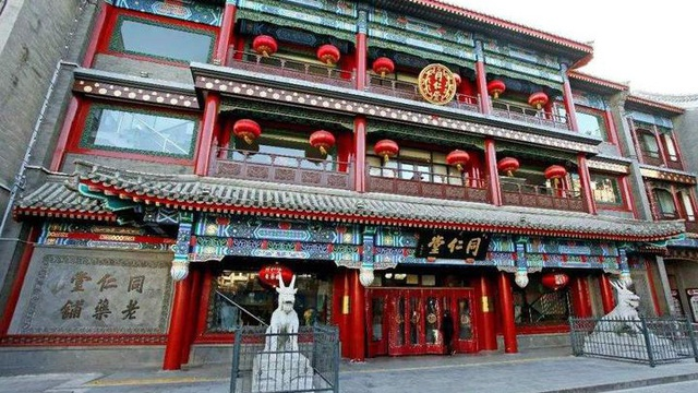 [Video] Đồng Nhân Đường ở Bắc Kinh, Trung Quốc, có gì đặc biệt?