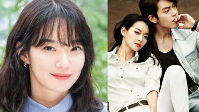 Lần đầu tiên Shin Min Ah trực tiếp nói về Kim Woo Bin sau 5 năm hẹn hò, tiết lộ tình trạng mối quan hệ hiện tại