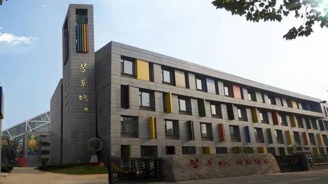 [Video] Học sinh Việt Nam khai giảng thế nào tại trường học ở Bắc Kinh, Trung Quốc?