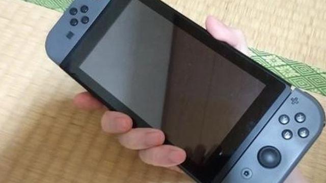 Thanh niên đột nhập nhà bạn gái cũ để đánh cắp máy chơi game, tiết lộ lý do gây choáng váng