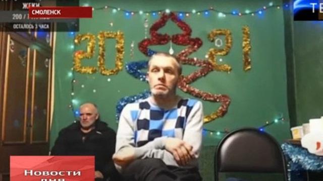 Vlogger người Nga đột tử ngay trên sóng livestream khi thực hiện yêu cầu đáng sợ của fan, người xem sững sờ không thể tin chuyện gì xảy ra