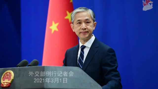Trung Quốc kịch liệt bác bỏ cáo buộc tin tặc Trung Quốc tấn công công ty vaccine Ấn Độ