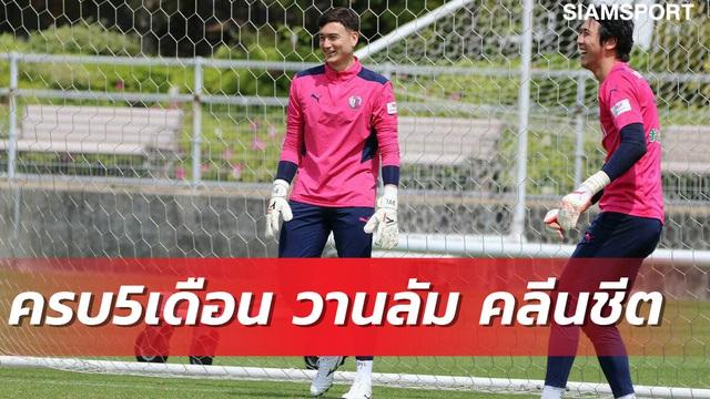 """Báo Thái Lan lên tiếng mỉa mai Văn Lâm: """"Cậu ta giữ sạch lưới trong suốt 5 tháng qua"""""""