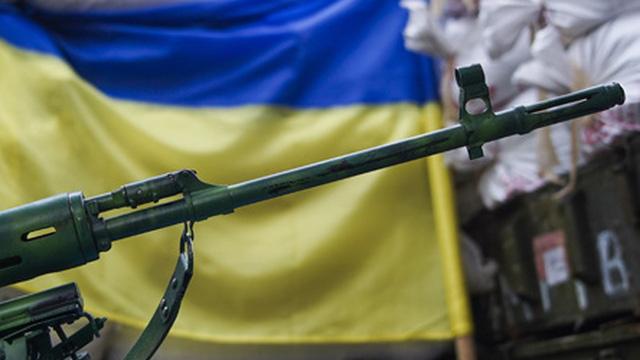 """Ukraine tuyên bố xuất khẩu vũ khí thắng lợi: """"Soi"""" kỹ phát hiện bí mật liên quan tới Nga?"""