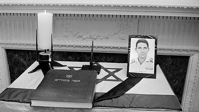 Đại tá Israel bị bắn 5 phát đạn, gục ngã trong vũng máu: Bí ẩn bao trùm cái chết