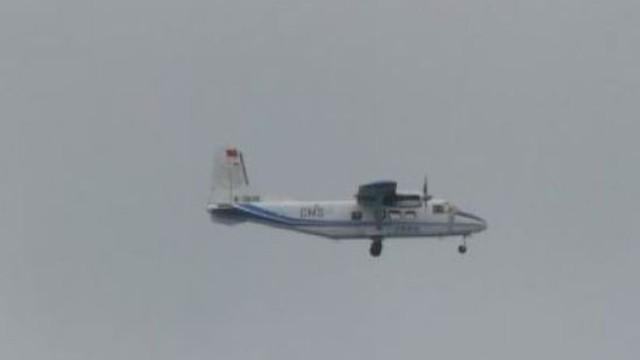 Nhật Bản phái chiến đấu cơ chặn máy bay Trung Quốc