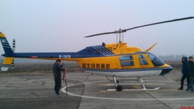 Vụ cướp trực thăng chấn động Trung Quốc