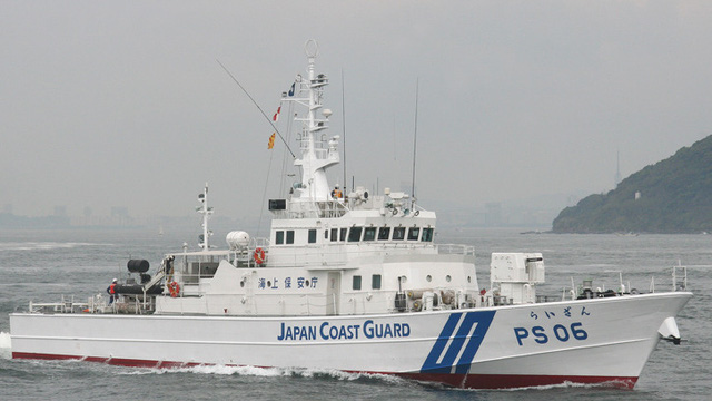 Dự đoán loại tàu tuần tra Nhật sẽ cung cấp cho Việt Nam