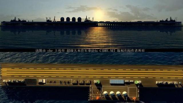 """Trung Quốc khởi động dự án """"pháo đài trên biển"""""""