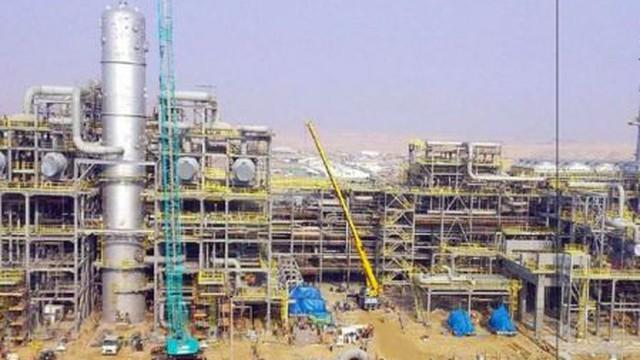 Ban quản lý Dự án Lọc hoá dầu Nghi Sơn sai phạm như thế nào?