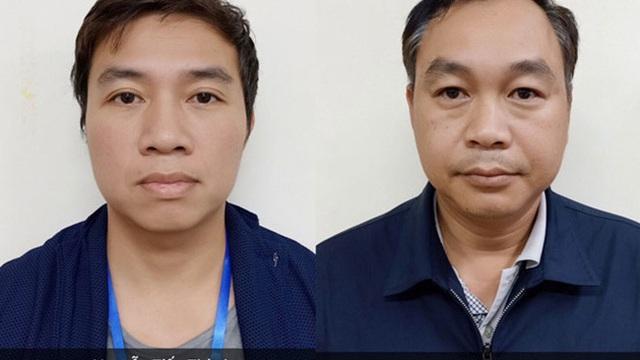 Bắt 4 bị can sai phạm trong Dự án đường cao tốc Đà Nẵng - Quảng Ngãi