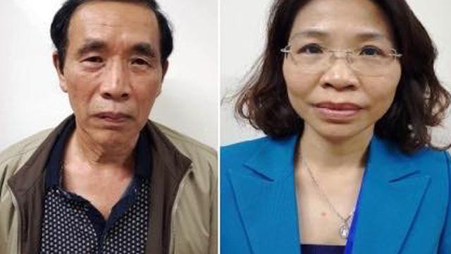 Công an khám nhà nguyên PGĐ Sở KH-ĐT Hà Nội bị bắt liên quan vụ Nhật Cường