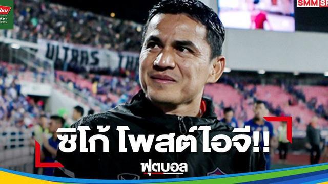 """Chỉ với một tấm ảnh, Kiatusuk làm """"sầu lòng"""" CĐV Thái Lan sau thất bại của đội nhà"""