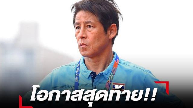 """Vừa đặt chân về, HLV Nishino đã phải nhận """"đòn phủ đầu"""" nặng nề từ báo Thái Lan"""