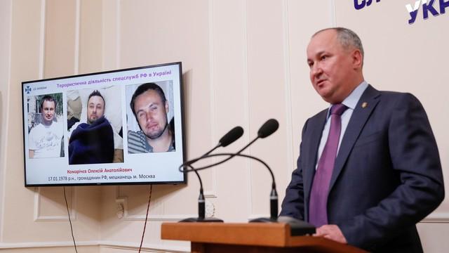 """Ukraine tuyên bố đã tóm gọn biệt đội sát thủ do Nga phái đến, biết đích danh """"kẻ cầm đầu"""""""