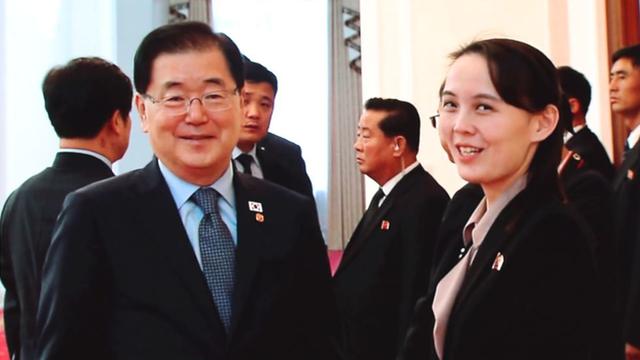 Lý do khiến em ông Kim Jong-un bất ngờ đến khu phi quân sự liên Triều