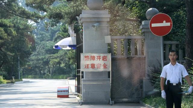 Quan chức Trung Quốc đã có mặt đông đủ ở cuộc họp mật, tính kế thương chiến với Mỹ?