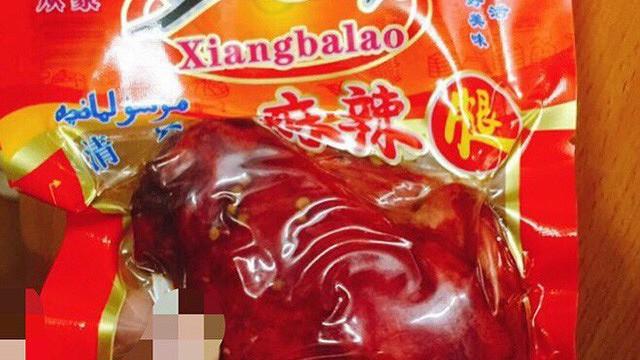 Đùi gà Trung Quốc để 1 năm không hỏng, 15 ngàn/cái, chồng tha hồ nhậu