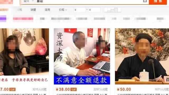 Trung Quốc triệt phá đường dây 'thầy bói online' khẳng định giúp người quyên tiền sống đến... 400 tuổi