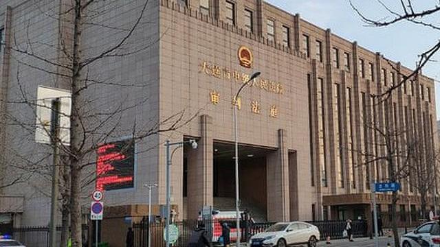 Chỉ trích Trung Quốc thi hành án tử hình tùy tiện, Canada cảnh báo công dân du lịch tới đây