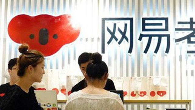 Alibaba chi 2 tỉ USD để mua Kaola