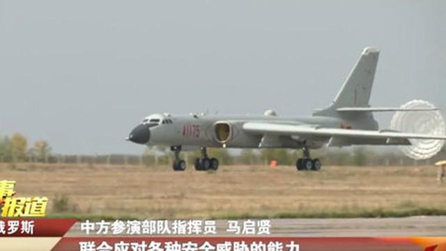Quân đội Trung Quốc điều loạt xe tăng, tiêm kích, máy bay ném bom tới Nga làm gì?