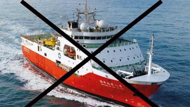Địa chất hải dương 8 ngang ngược: Trung Quốc gặp nhiều rủi ro