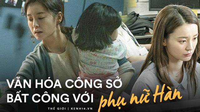 'Không có chỗ cho những bà mẹ' - văn hóa công sở bất công khiến phụ nữ Hàn lâm vào bế tắc, sợ kết hôn và sinh con