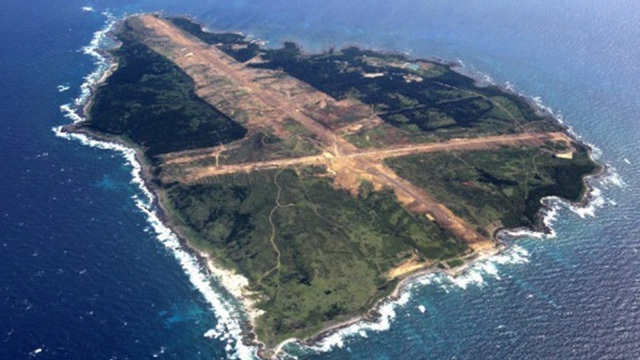 Ý nghĩa chiến lược của Mageshima - hòn đảo Nhật Bản vừa mua nhằm đối phó với Trung Quốc
