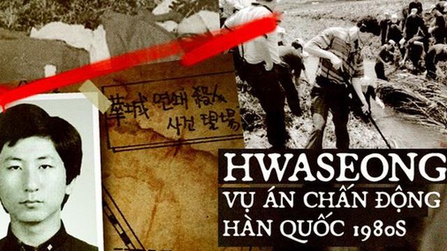 Lật lại vụ án hãm hiếp, giết người chấn động Hàn Quốc thập niên 1980: Người bị bắt oan hơn 19 năm tù, bản án của hung thủ thật sự lại khiến dư luận phẫn nộ