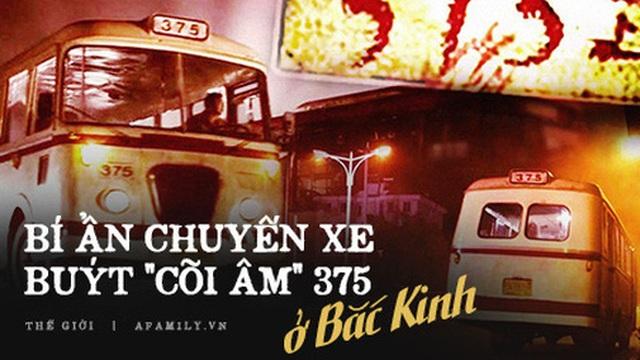 """Chuyện về chuyến xe buýt 375 đi đến """"cõi âm"""" ở Bắc Kinh: Sau hơn 20 năm không ai trả lời được hôm đó đã xảy ra chuyện gì"""