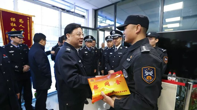 Thứ trưởng Bộ Công an Trung Quốc bị điều tra vì nghi vi phạm kỷ luật nghiêm trọng