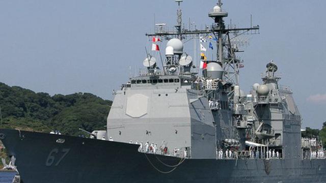 Đài Loan vừa bầu cử xong, tàu chiến Mỹ qua eo biển