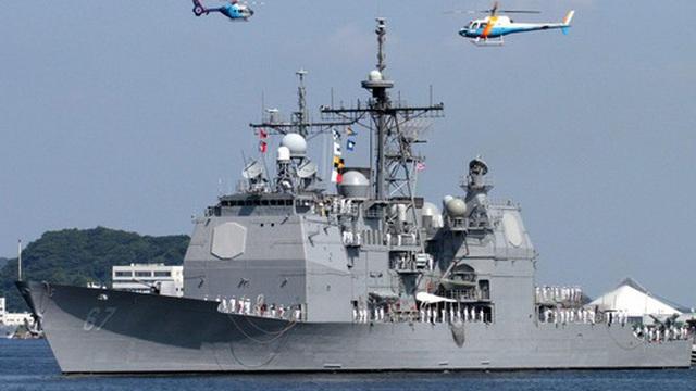 Trung Quốc 'phản ứng gắt' tàu chiến Mỹ đi qua eo biển Đài Loan